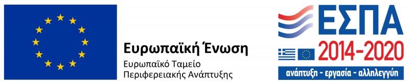 espa_etpa_logo_gr-800x165