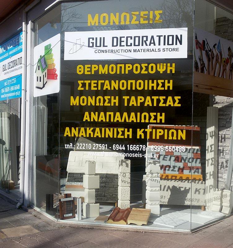 my-store